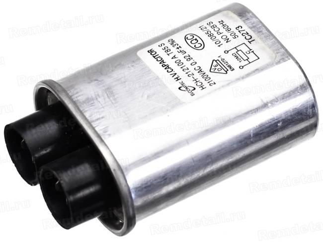 Конденсатор 0,92 мкФ для микроволновой печи SVCH-039