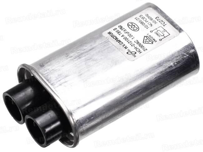 Конденсатор 1,0 мкФ для микроволновой печи SVCH-016