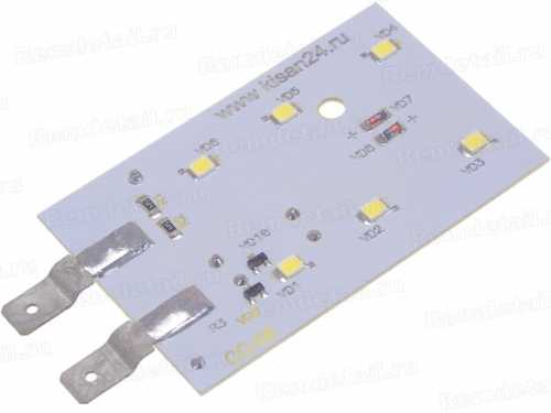 Светильник светодиодный СС-6 для холодильника Бирюса